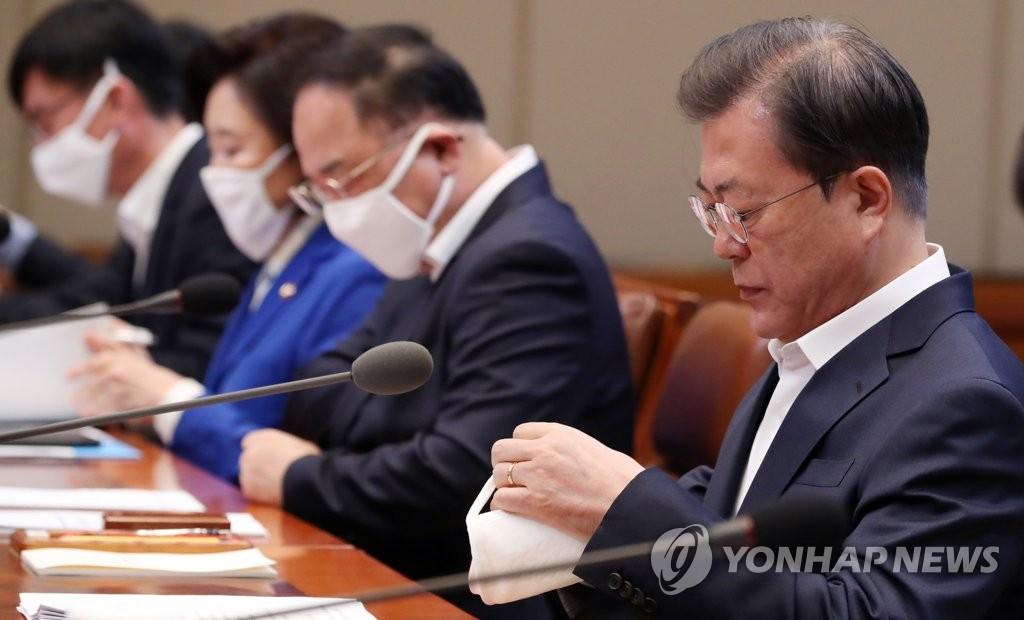 韓政府將向七成家庭發放528億元災害補助