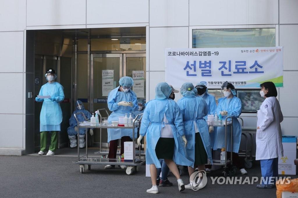 詳訊:南韓新增101例新冠確診病例 累計9887例