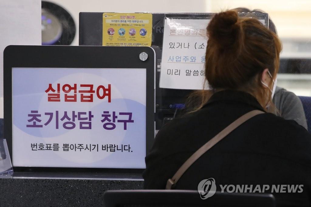 調查:逾七成南韓人認為疫情對經濟的衝擊將超過半年