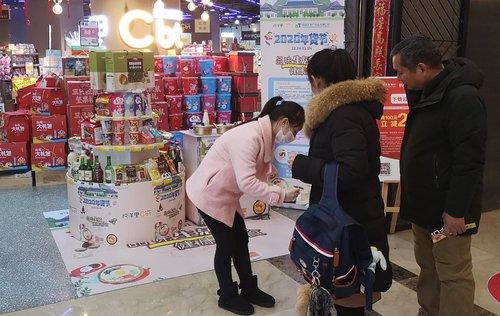 韓政府將拓寬對華線上銷路提升農業食品出口