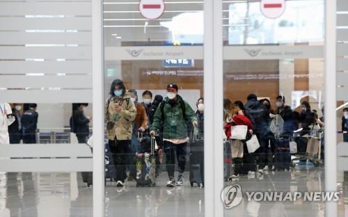 南韓赴米蘭接僑包機載309人回國