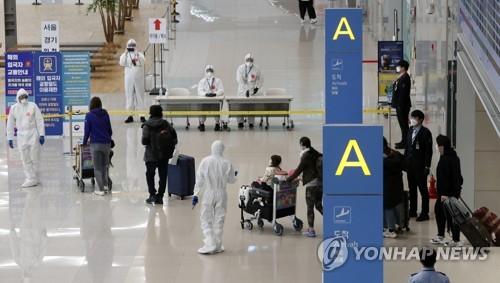 首爾市擬檢舉索賠擅離隔離點人員