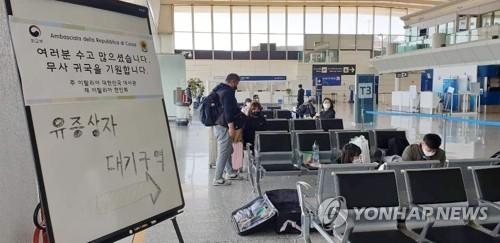 首批自意撤離韓僑中1人確診感染新冠病毒