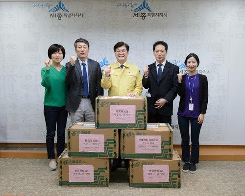貴州省向世宗市捐贈1.2萬隻口罩