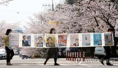 南韓國會議員選舉開跑