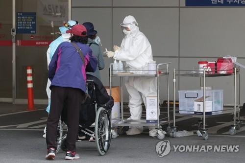 簡訊:南韓新增86例新冠確診病例 累計10062例