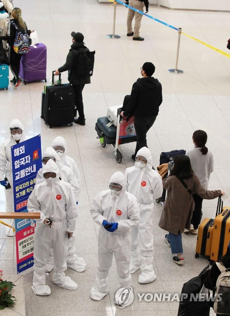 第二批旅意僑民抵韓