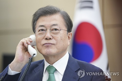 韓丹領導人通電話
