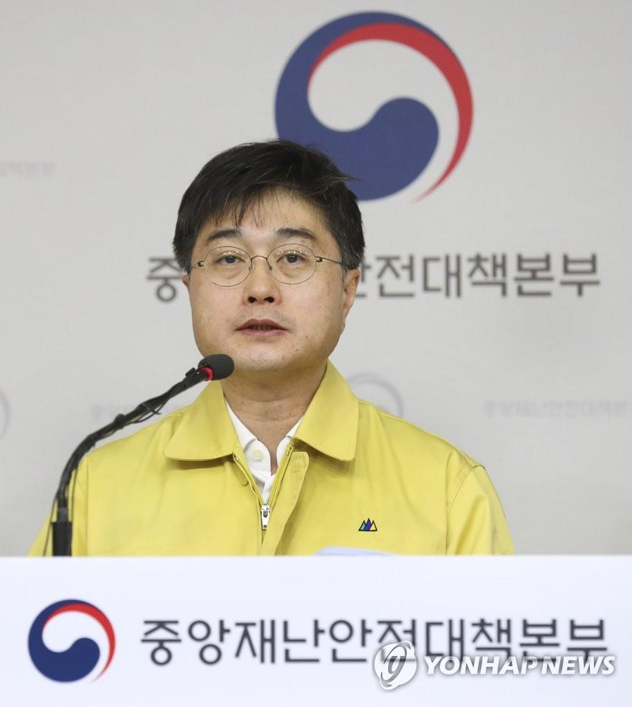 資料圖片:南韓中央應急處置本部防疫總括組長尹泰皓 韓聯社