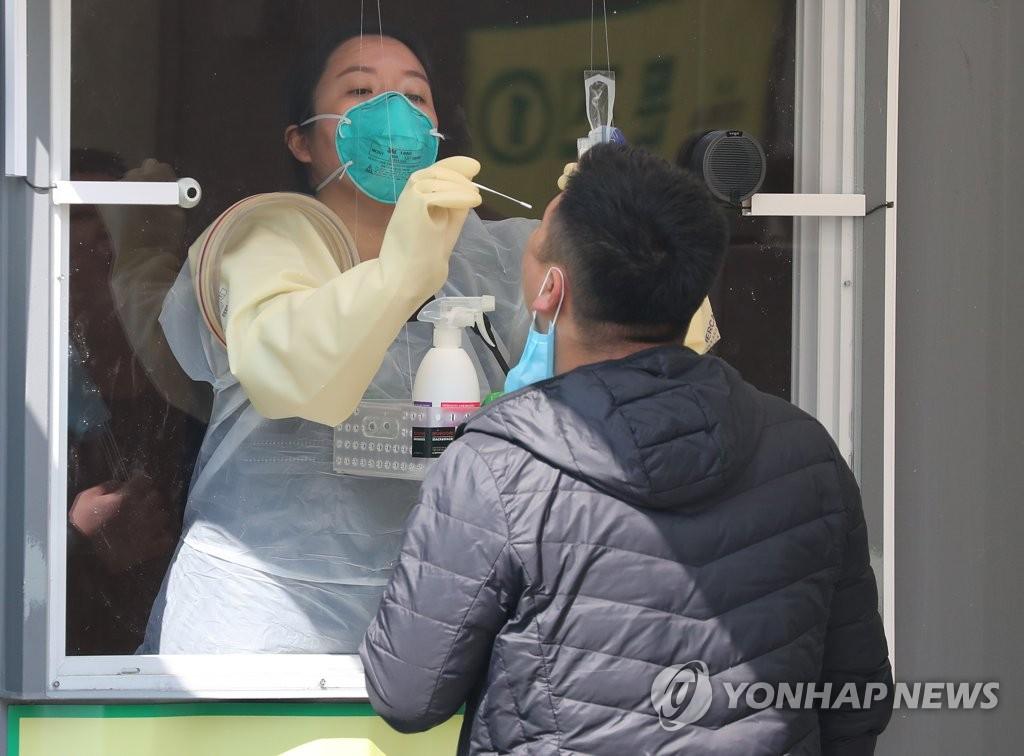 簡訊:南韓新增47例新冠確診病例 累計10284例