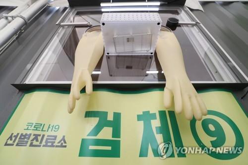 首爾新增17例新冠確診病例 累計530例