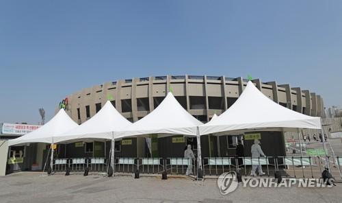 首爾市內設開放型步行篩查診所