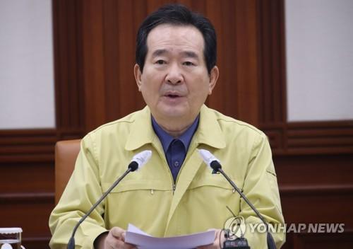 韓總理:社交距離嚴守期延長勢在必行