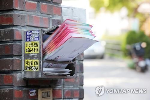 選舉資料堆滿郵箱