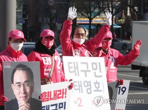 投韓朝鮮前公使街頭拉票