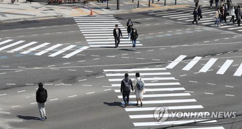 首爾市增劃斜交人行橫道