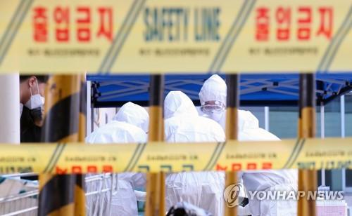 詳訊:南韓新增47例新冠確診病例 累計10331例