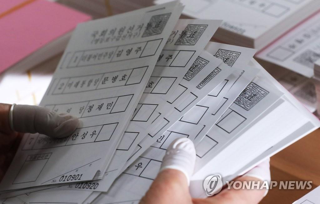 檢查選票印刷品質