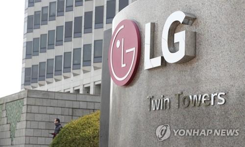 LG電子2020年第一季營業利潤同比增21%