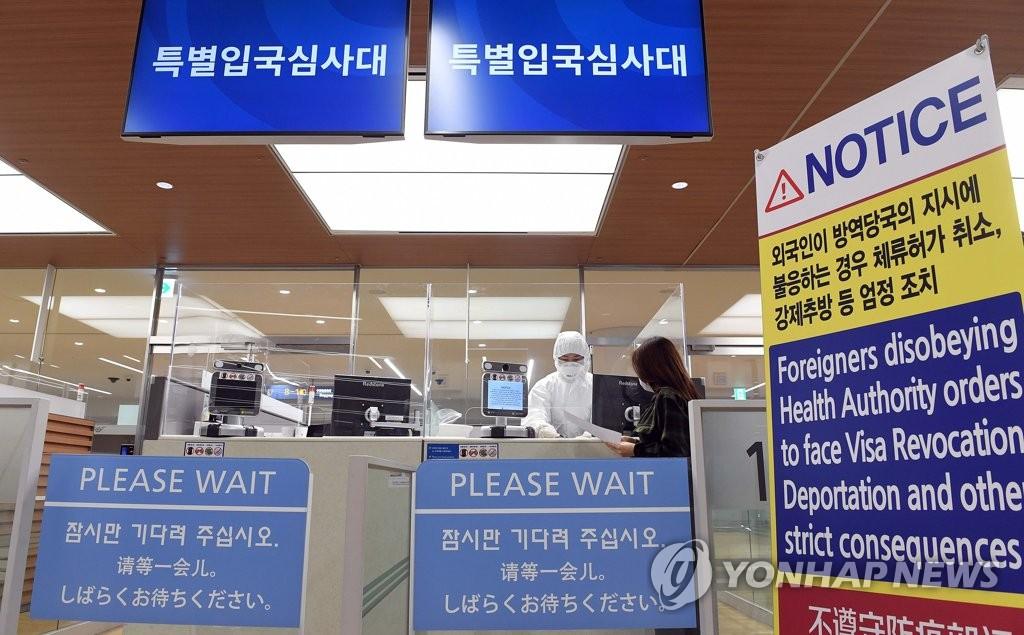 南韓擬上調針對擅離隔離點外國人的罰款金額