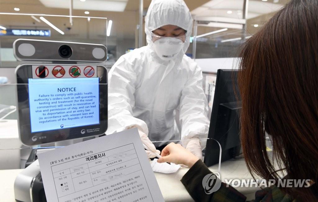 南韓近三個月驅逐7名違反隔離規定外國人