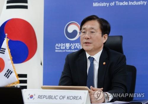 韓中經貿部長通電話商討疫情下合作方案