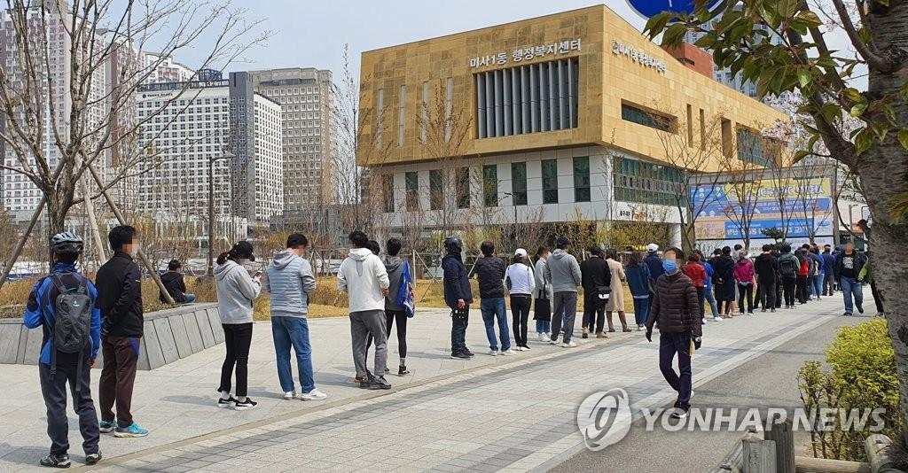 詳訊:南韓第21屆國會議員選舉缺席投票率26.69%創新高
