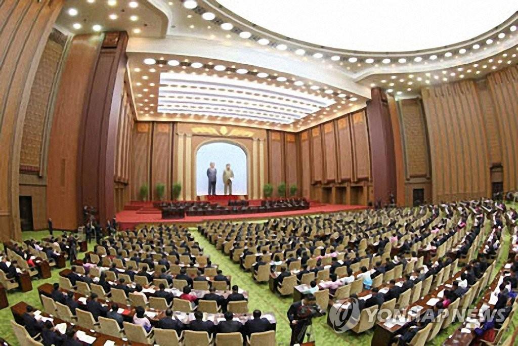 朝鮮17日召開第14屆最高人民會議第4次會議