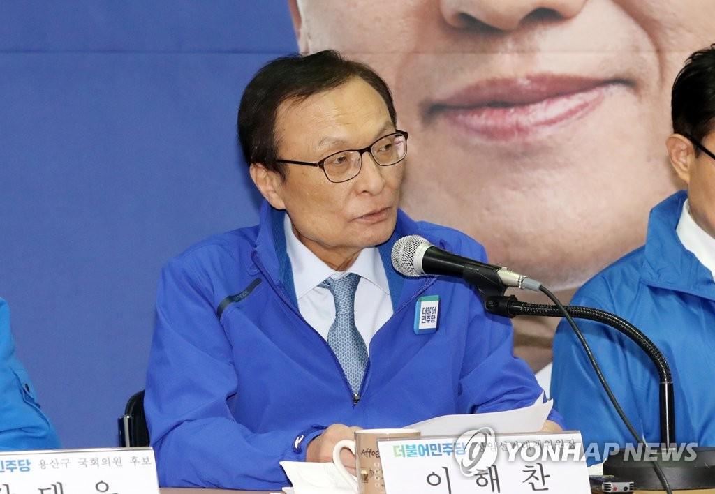 資料圖片:李海瓚 韓聯社
