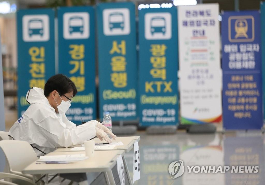 韓政府調整夜間國際航班抵達時間減輕防疫負擔