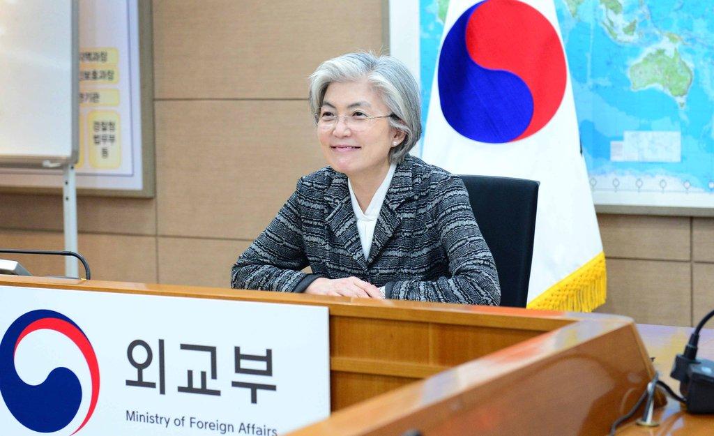 韓外長與駐外代表開多邊抗疫視頻會議
