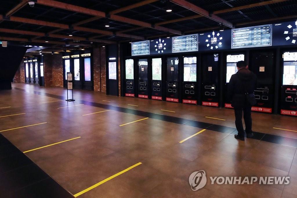 南韓票房:4月觀影人數跌破百萬創新低