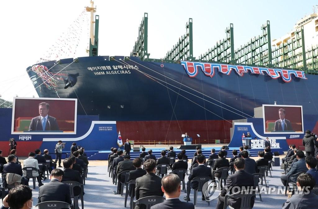 """4月23日,在位於慶尚南道巨濟市的大宇造船海洋玉浦造船廠,文在寅在世界最大集裝箱船""""阿爾赫西拉斯""""號命名儀式上致辭。 韓聯社"""