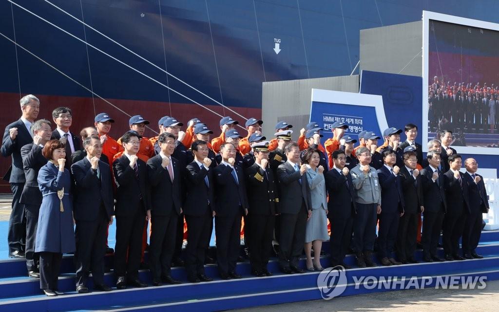 """4月23日,在位於慶尚南道巨濟市的大宇造船海洋玉浦造船廠,文在寅夫婦在世界最大集裝箱船""""阿爾赫西拉斯""""號命名儀式上合影。 韓聯社"""
