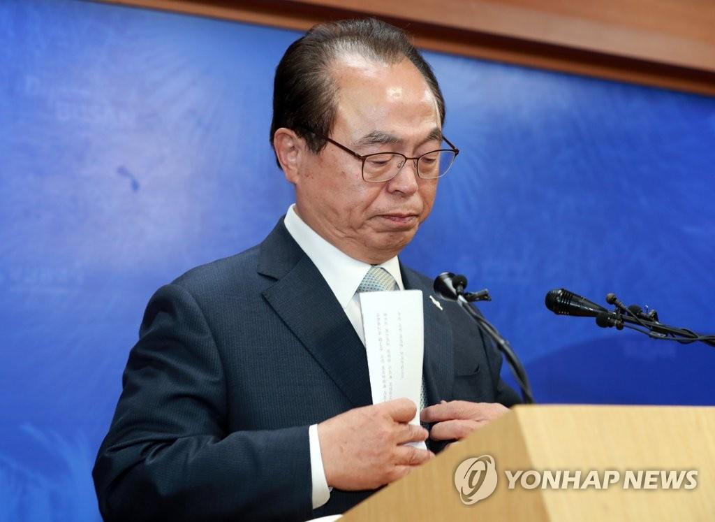 韓執政黨下周開會討論開除前釜山市長黨籍