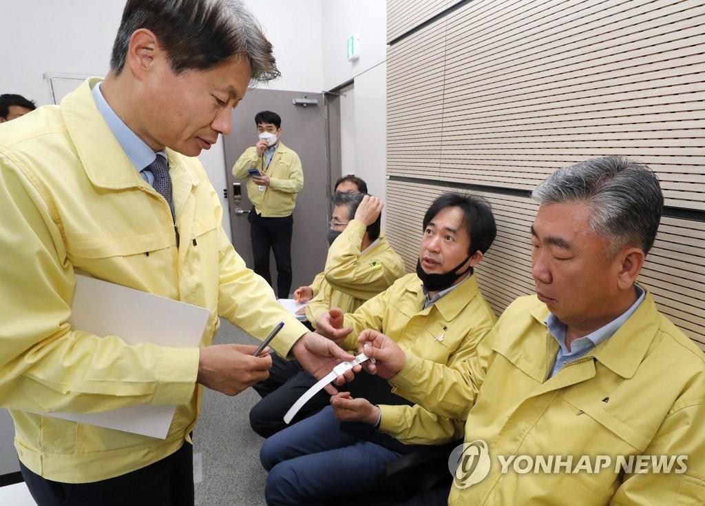 南韓今起實施居家隔離違規者佩戴手環措施