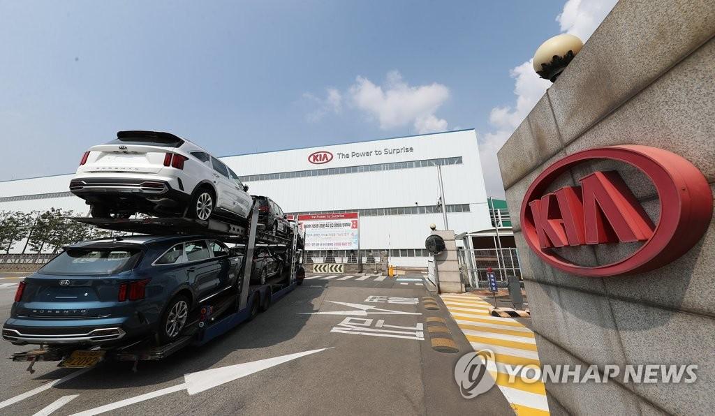 資料圖片:起亞汽車工廠 韓聯社