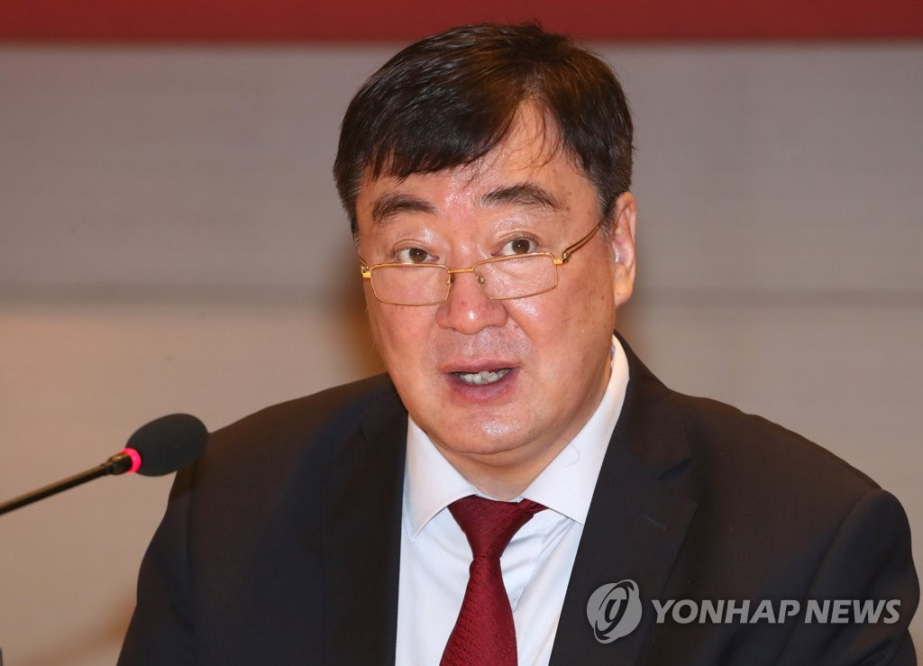 詳訊:南韓經濟團體邀中國駐韓大使邢海明座談