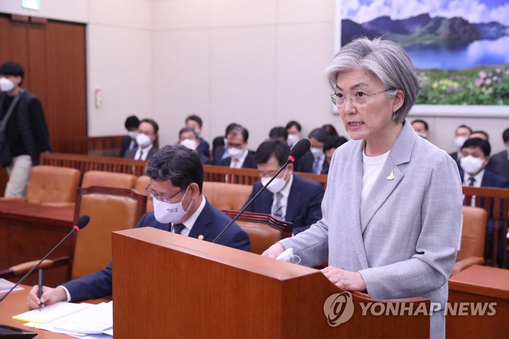詳訊:韓外長稱疫情致習近平上半年訪韓可能性降低