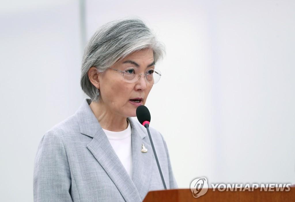 資料圖片:南韓外交部長官康京和 韓聯社