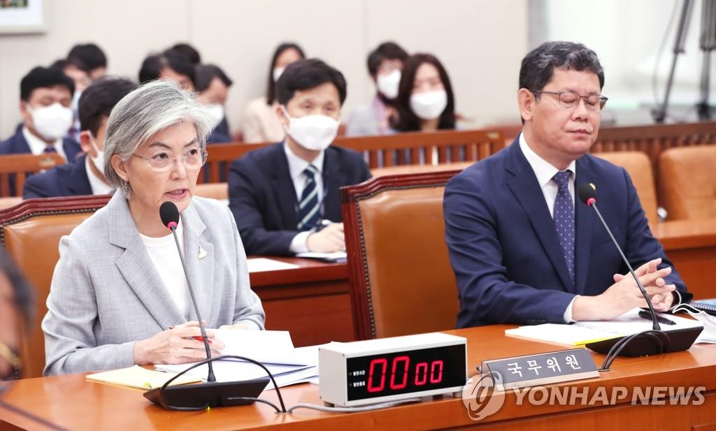 4月28日,南韓外長康京和(左)在國會外交統一委員會全體會議上發言。 韓聯社