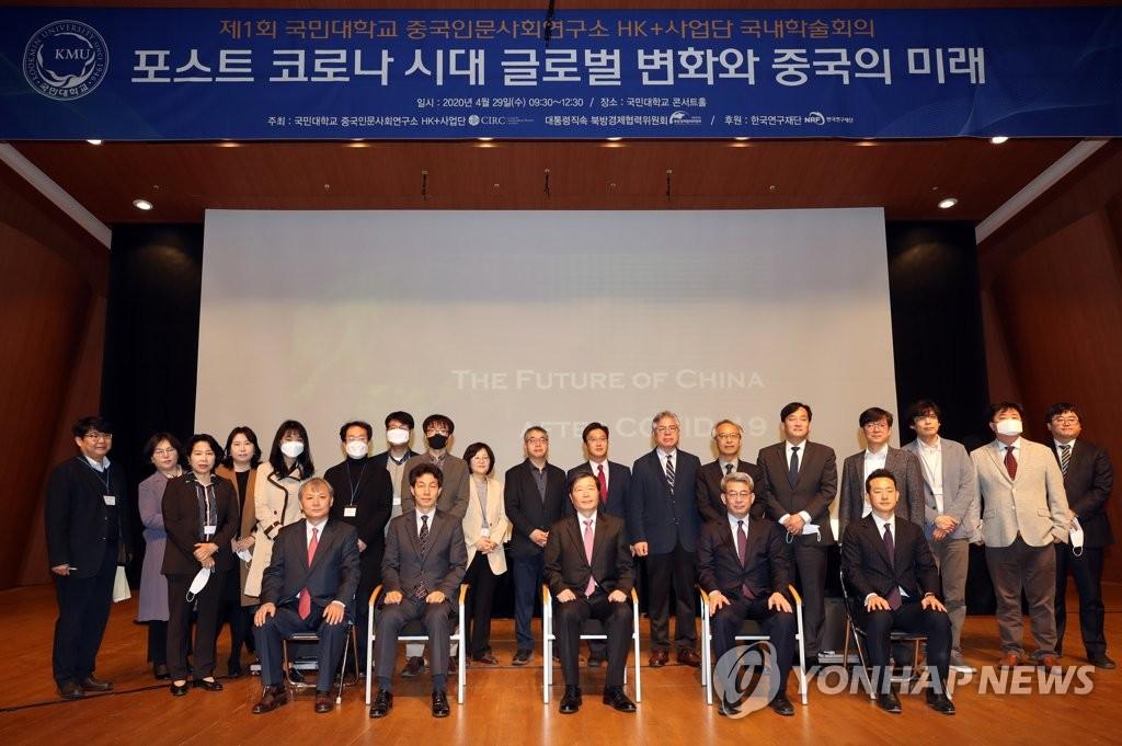 中國駐韓大使吁儘早重啟雙邊經濟交流迎後新冠時代