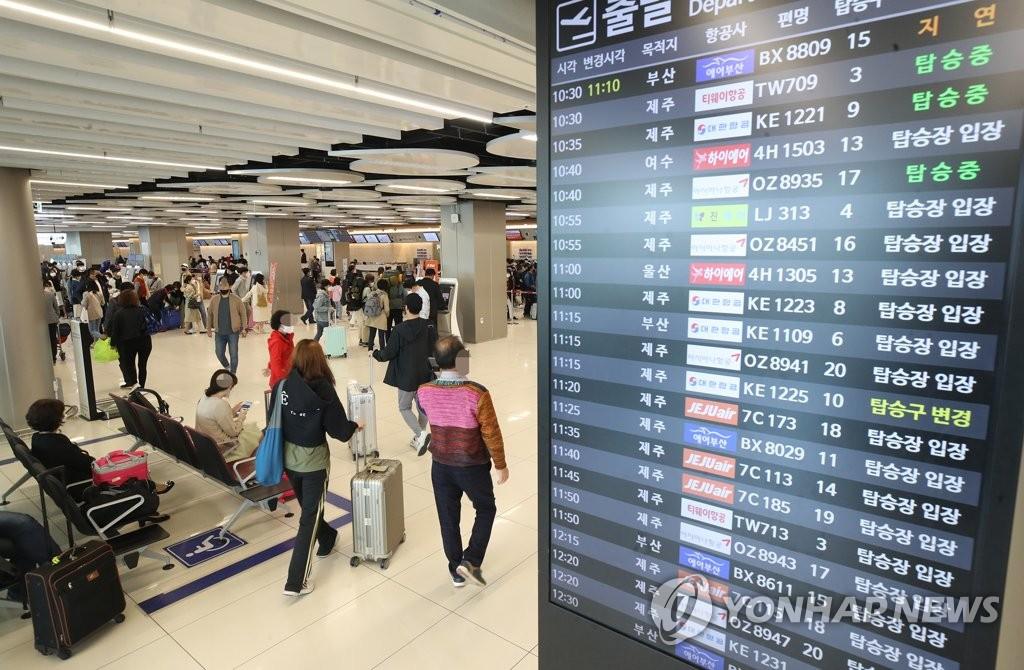 資料圖片:今年4月,金浦國際機場人群熙攘。 韓聯社