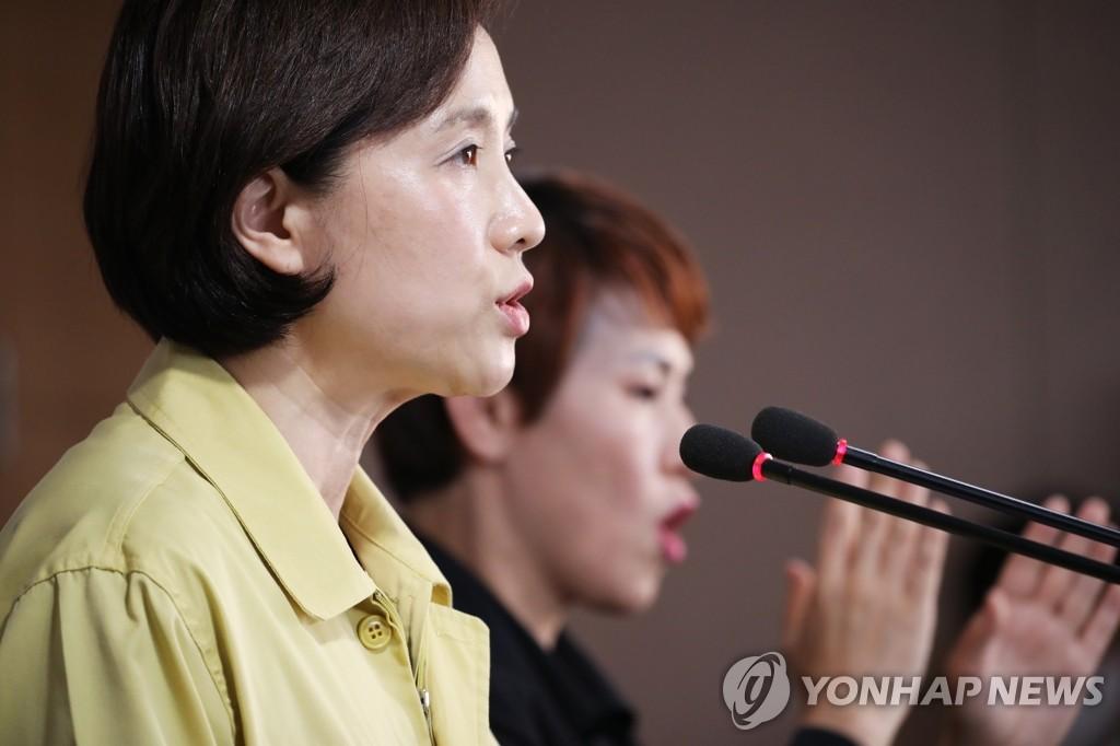 詳訊:南韓中小學13日起線下開學