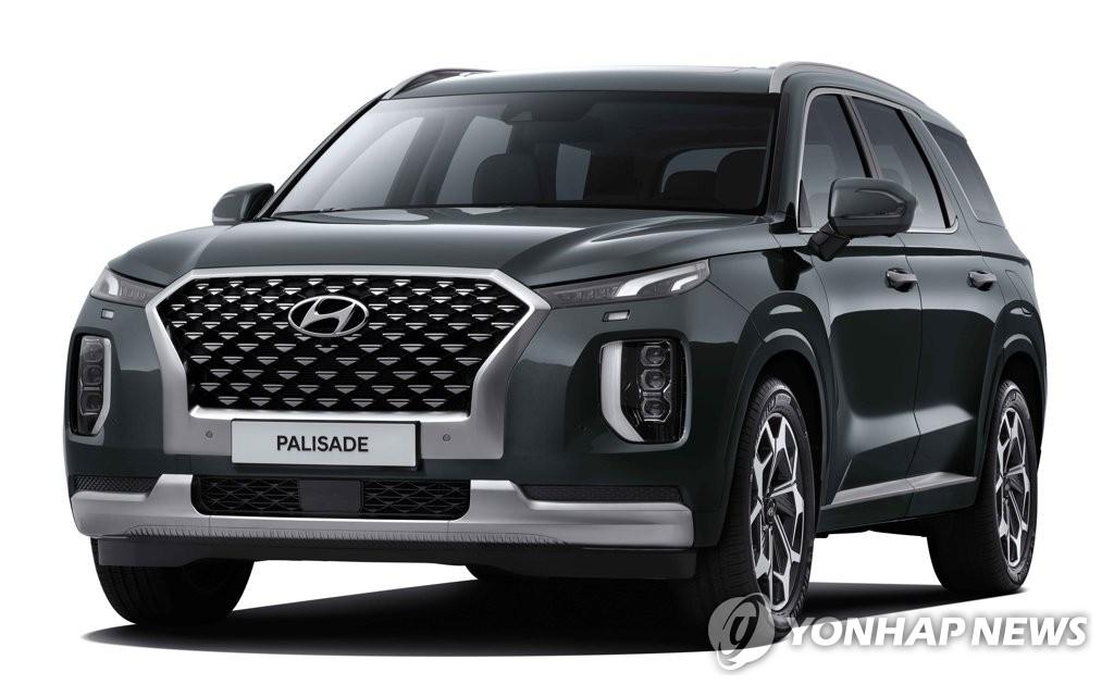 資料圖片:現代汽車5月6日表示,現代2020款SUV帕利塞德(Palisade)當天正式發售。圖為新款帕利塞德渲染圖。 韓聯社/現代起亞汽車供圖(圖片嚴禁轉載複製)
