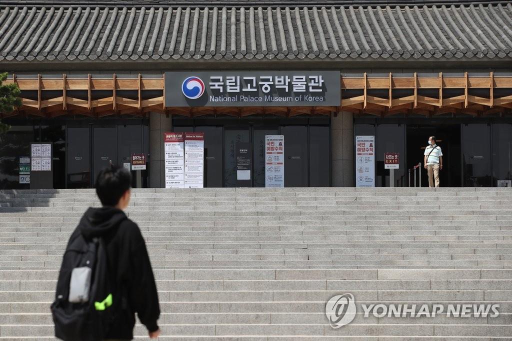 南韓古宮博物館迎開館15週年提出發展方向