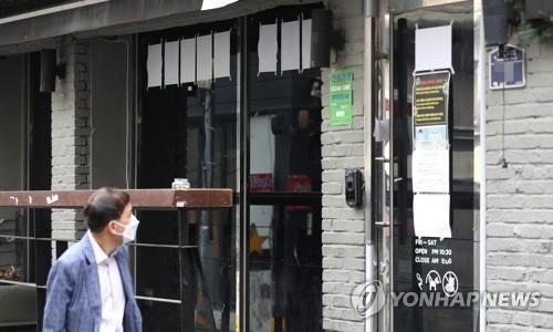 南韓對全國娛樂場所下達防疫行政命令