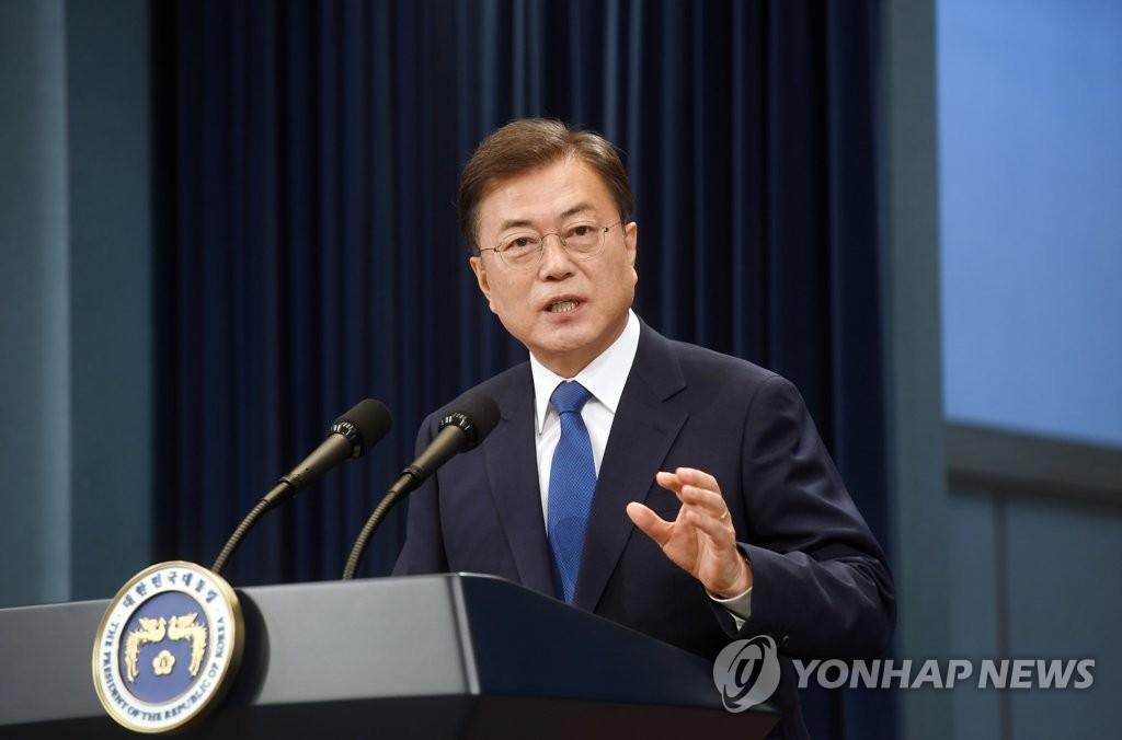 文在寅:推進不抵觸聯合國制裁的韓朝防疫合作