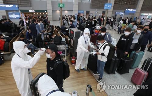 韓中快捷通道適用地區增至中國19個省市