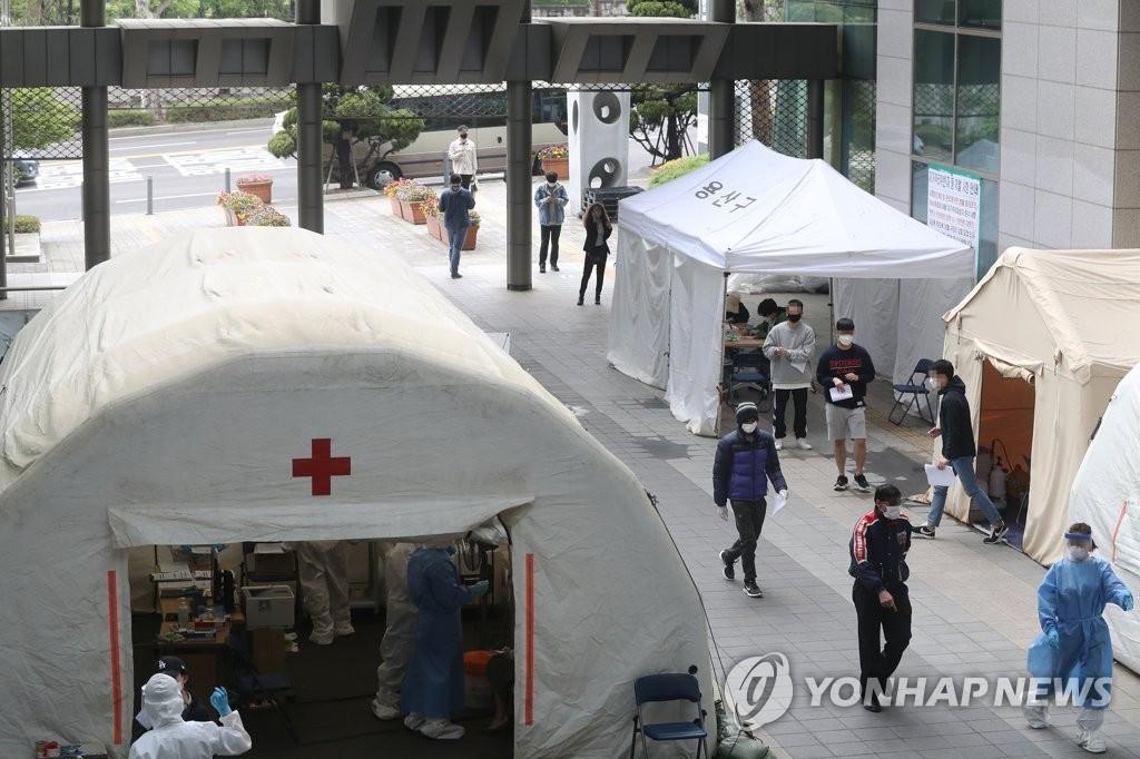 詳訊:南韓新增35例新冠確診病例 累計10909例
